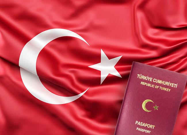 获得土耳其公民身份 现在更容易