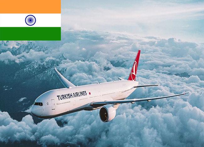 Flights to Turkey Turkish Airlines